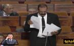 فيديو طريف.. برلماني يعجز عن طرح سؤال على وزير الصحة.. ويعقب بطريقة غير مفهومة