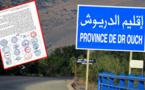 الدريوش.. 26 هيئة جمعوية ونقابية تصف وضع الإقليم بالمتدهور وتطالب وزراء بتنفيذ وعودهم للساكنة