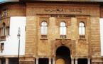 بنك المغرب يعلن تراحع إحتياطات المغرب من الدوفيز