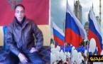 شاهدوا مغربيا يعلن عزمه القيام برحلة من المغرب إلى روسيا مشيا على الأقدام