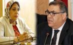 تردي الوضع الأمني بعاصمة جهة الشرق يدفع البرلمانية بديعة الفلالي إلى مسائلة وزير الداخلية