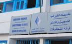 تقرير:نصف المغاربة يحاولون التهرب من أداء الضرائب