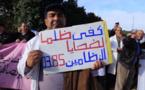 ثلاث نقابات تعليمية تخوض إضرابا وطنيا يوم الخميس دفاعا على الحق في الترقية