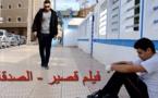 شباب ناظوري يبدعون في إنجاز فيلم قصير بعنوان الصدفة