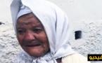 """فيديو إعتداء """"مخزني"""" على إمرأة مسنة يشعل مواقع التواصل الإجتماعي"""