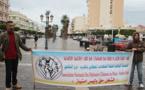 الجمعية الوطنية لحملة الشهادات المعطلين فرع الناظور، تخلد الذكرى 17 لاستشهاد نجية آدايا