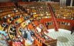 الفيديرالية الوطنية للجمعيات الأمازيغية بالمغرب تطالب البرلمان بتعيين قضاة يجيدون الأمازيغية