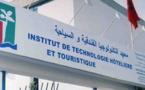 لجنة تفتيش ترصد اختلالات بمالية معهد التكنولوجيا الفندقية والسياحية