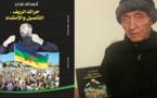 إدارة سجن عكاشة تمنع إدخال كتب تثقيفية لفائدة معتقلي الحراك