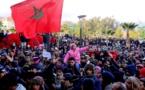 وزارة الداخلية تعلن عن منع المظاهرات في مدينة جرادة لهذا السبب