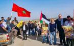 أسرة ريفية تقيم في غزة الفلسطينية تحتج على رفع علم البوليزاريو في مسيرة العودة