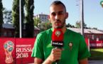 لاعبوا المنتخب المغربي يشكرون الجمهور