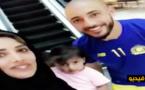 لقطة طريفة.. شاهدوا ردة فعل نور الدين أمرابط مع خليجية كلمته بالعربية
