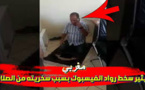 مغربي يثير سخط رواد الفيسبوك بسبب سخريته من الصلاة