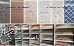 papier peint ورق الجدران