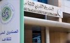 إجراءات جديدة تهم الناظوريين المستفيدين من معاشات الصندوق المغربي للتقاعد