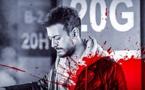 الفنان سعد لمجرد يحاول الانتحار داخل زنزانته