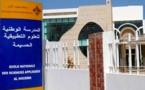 مدير المدرسة الوطنية للعلوم التطبيقية بالحسيمة يوافق على انتقال 27 أستاذا دون تعويضهم