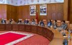 تقديم البوابة الإلكترونية (Consulat.ma) المخصصة للمغاربة المقيمين بالخارج