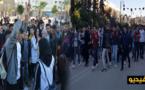 شاهدوا.. تلاميذ الدريوش يحتجون ضد التوقيت الصيفي ويقررون مقاطعة الدراسة للإطاحة بها