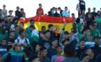 هلال الناظور لكرة القدم يتبرأ من رافعي العلم الاسباني بمدرجات الملعب البلدي