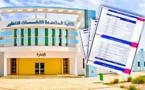 الحكومة تمنح 20 مليون درهم للكلية المتعددة التخصصات بالناظور