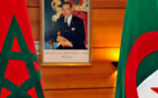 بلاغ وزارة الخارجية: المغرب يجدد طلبه بشكل رسمي للجزائر بالإعلان عن موقفها من مبادرة الملك محمد السادس