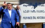 الحسيمة.. أحزاب سياسية تتهم السلطات بمحاولة رسم خريطة سياسية جديدة لصالح حزب أخنوش