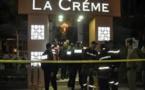 """تأجيل النظر في ملف """"مقهى لاكريم"""" إلى 8 يناير القادم"""