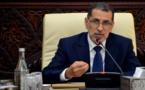 رسميا.. رئيس الحكومة يقرر رفع سن الولوج لمباريات التوظيف بالتعاقد إلى 55 سنة