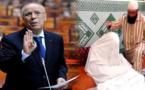 """برلمانيون يهاجمون ممتهني """"الرقية الشرعية"""" ويطالبون وزارة الأوقاف بمنعها"""