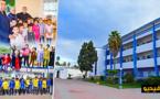 مدرسة الجاحظ وحلتها الجديدة بمناسبة اليوم الوطني للتعاون المدرسي