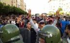 نشطاء يحتجون بالعروي للمطالبة برحيل قائد مقاطعة