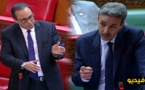 البرلماني الطيب البقالي يسائل وزير التجهيز والنقل والماء عن مآل سد عزيمان وهذا جواب الوزير