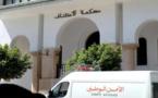 بعد إدانتهم بالسجن 50 سنة.. استئنافية الحسيمة تخفض عقوبة نشطاء بحراك الريف