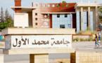 أستاذ جامعي بوجدة يتهم عميد كلية الحقوق بتزوير نقط طالب ويطالب الوزير بالتدخل