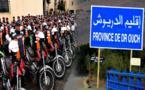 هل سيظل إقليم الدريوش خارج الخريطة.. إحداث 23 مصلحة أمنية جديدة بالمغرب خلال سنة 2018