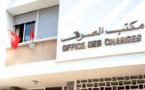 أغلبها بإسبانيا.. مكتب الصرف يدقق في المقتنيات العقارية غير الشرعية للمغاربة بالخارج
