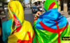 احتفالات رأس السنة الأمازيغية ببلجيكا