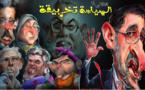 السياسة التخربيقة.. أغنية ساخرة وجريئة للكوميدي مراد ميمون