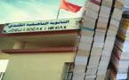 """دعوة للمبادرة بالتبرع بالكتب لصالح مكتبة ثانوية """"الكندي"""" بدار الكبداني إقليم الدريوش"""