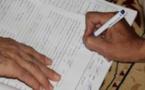 وزارة العدل تدعو المتزوجين بالفاتحة الى تسوية وضعيتهم القانونية قبل هذا التاريخ