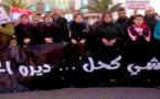 حقوقيون يحتجون في شوارع البيضاء تضامنا مع معتقلي حراك الريف