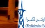 وكالة الكهرباء توضح حقيقة فيديو إطفاء الإنارة العمومية بكبسة زر بمدخل مدينة ميضار