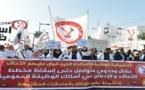 """بعد إتهامهم وزارة أمزازي بـ""""الكذب"""".. الأساتذة المتعاقدون يهددون بسنة بيضاء"""