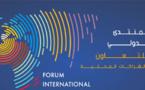 مجلس الجهة ينظم المنتدى الدولي للتعاون والشراكة المحلية بتعاون مع جهة الشرق الكبير بفرنسا