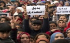 """تأجيل محاكمة ناشط يتابع بسبب """"تدوينة تضامنية"""" مع حراك جرادة"""