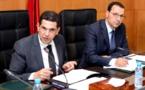 بعد الدريوش.. اختفاء مشروع إحداث نواة جامعية بالحسيمة من أجندة وزارة التعليم العالي