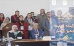 محمد أوحادوش يحاضر حول الحق في المعلومة خلال الملتقى العالمي للحوار والمناقشة بطنجة