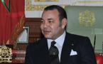 الملك محمد السادس يدعو الحكومة الى توفير الرعاية الصحية للمواطنين